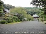 """""""ファンタジ~""""の舞台"""