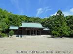 阿波神社 拝殿